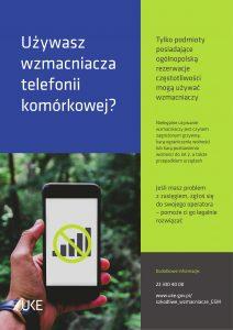 AKCJE_MIASTA_LUBLIN - 1.-plakat_wzmacniacze-GSM-1.jpg